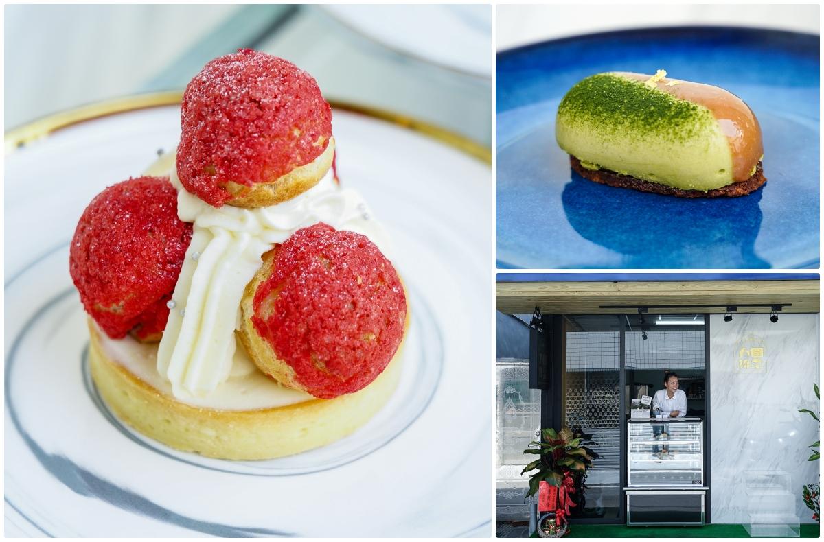今日熱門文章:[花蓮甜點]隱身巷弄的風格甜點店 方圓十里甜點 日本柚香慕斯 覆盆子泡芙塔 每日現做塔皮  花蓮外帶甜點