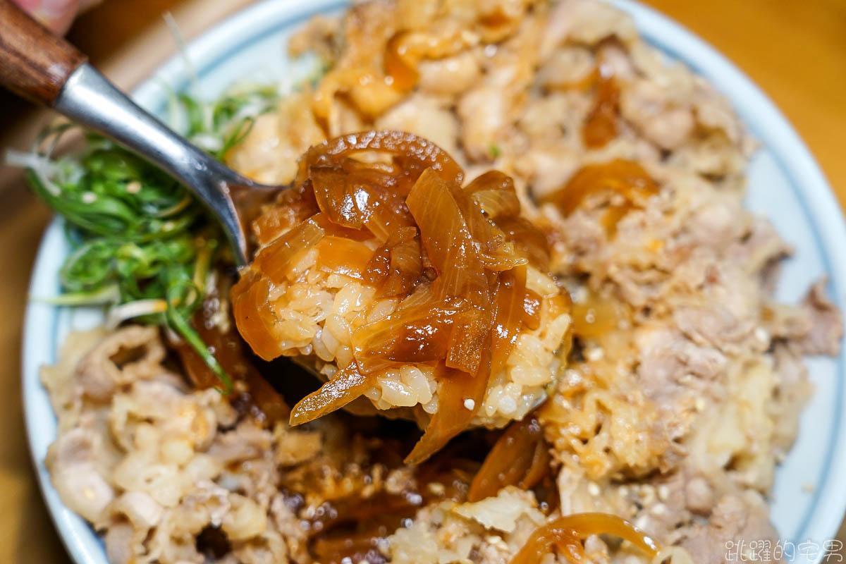 [花蓮美食]太子豚骨ラーメン  歐姆蛋牛丼一吃就愛吃  太子拉麵  炸豬排 鮮蝦可樂餅不輸名店  日本奶奶教的咖哩飯濃稠得化不開 花蓮咖哩飯 花蓮牛丼