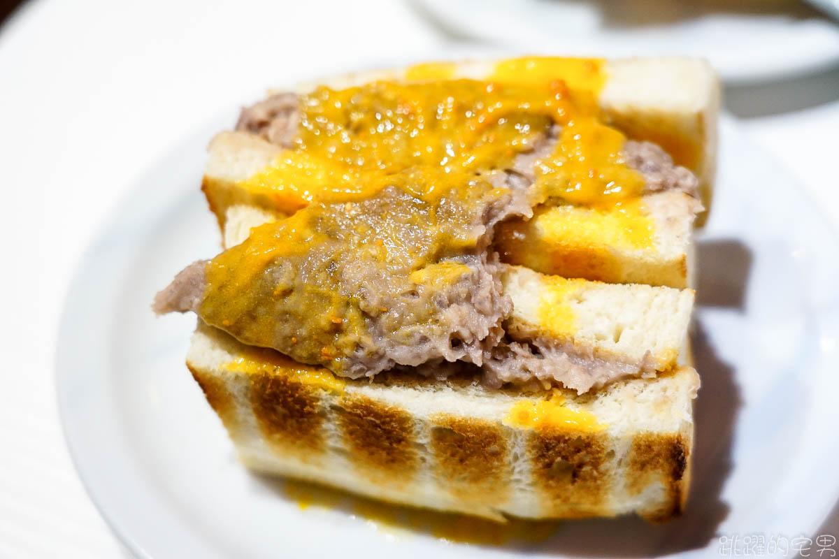 [台北橋站美食]餓店蒸氣吐司-芋頭控吃起來  隱藏版金沙芋泥三明治 鹹鮮滋味讓人一吃就愛上 雙倍起司肉蛋吐司更是不能錯過! 三重早午餐 三重美食