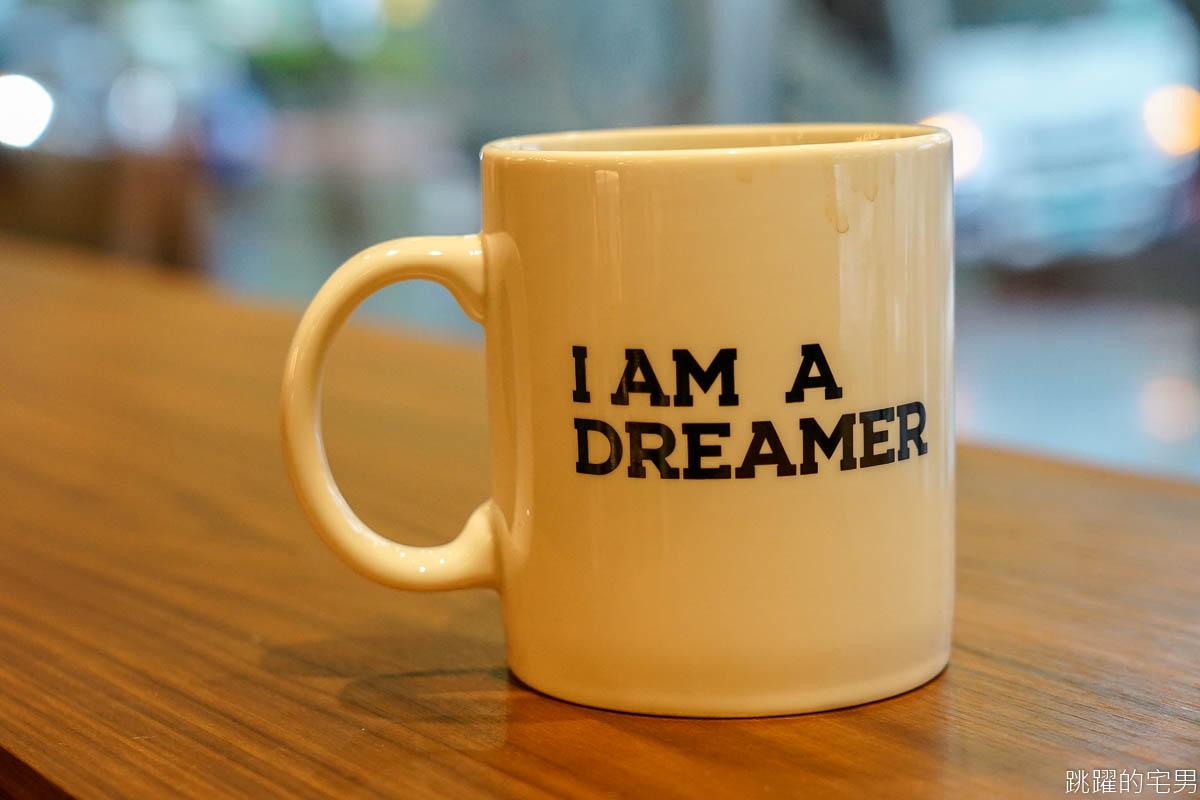 比星巴克還方便 每個座位都有插座 Dreamers Coffee  忠孝復興不限時有插座WIFI咖啡廳 早上7點營業 鹹食、鍋煮奶茶、甜點、沙拉、肉桂捲  Dreamers Coffee菜單 台北不限時咖啡廳
