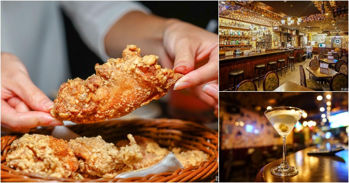 最新推播訊息:#台北炸雞 #綠門酒吧