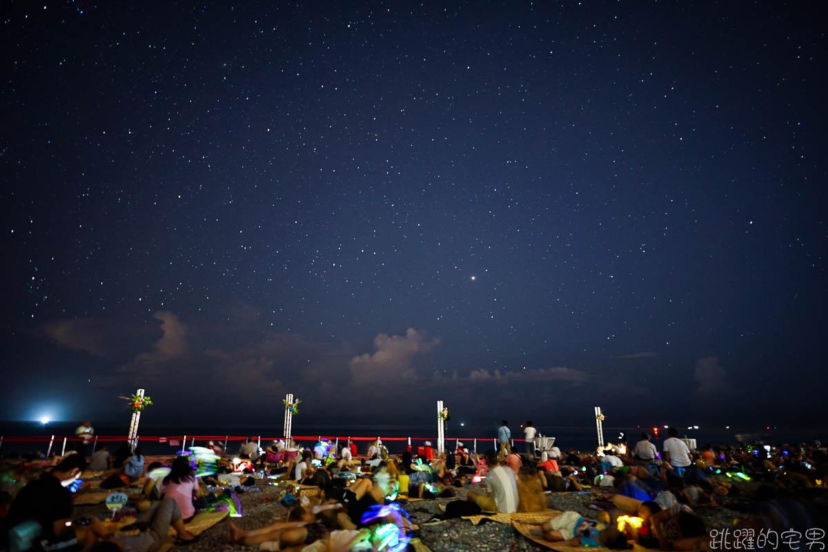 [花蓮旅遊]七星潭賞星疊石音樂會-花蓮海灘配上絕美夢幻星空 熱情如火音樂會  全台唯一玩疊石只有在花蓮