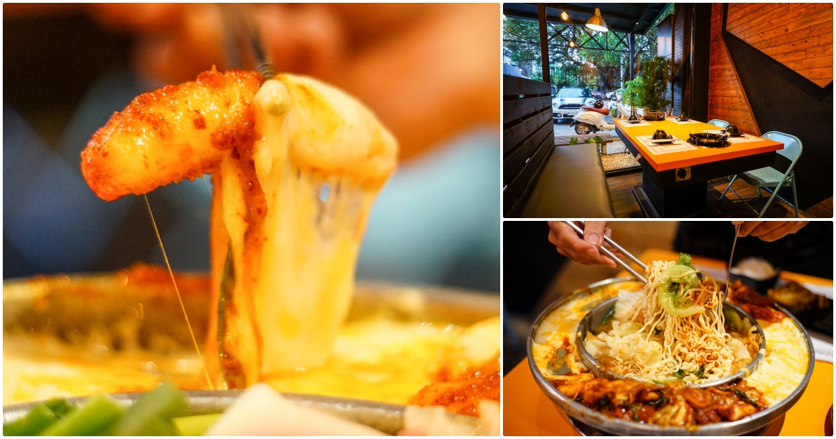 網站近期文章:[花蓮美食] 今晚我想來點韓式料理  必點韓式起司炒雞  棧幫火鍋  必點雙享部隊鍋 免費自助飲品區 韓式炸雞 花蓮韓式料理  花蓮火鍋