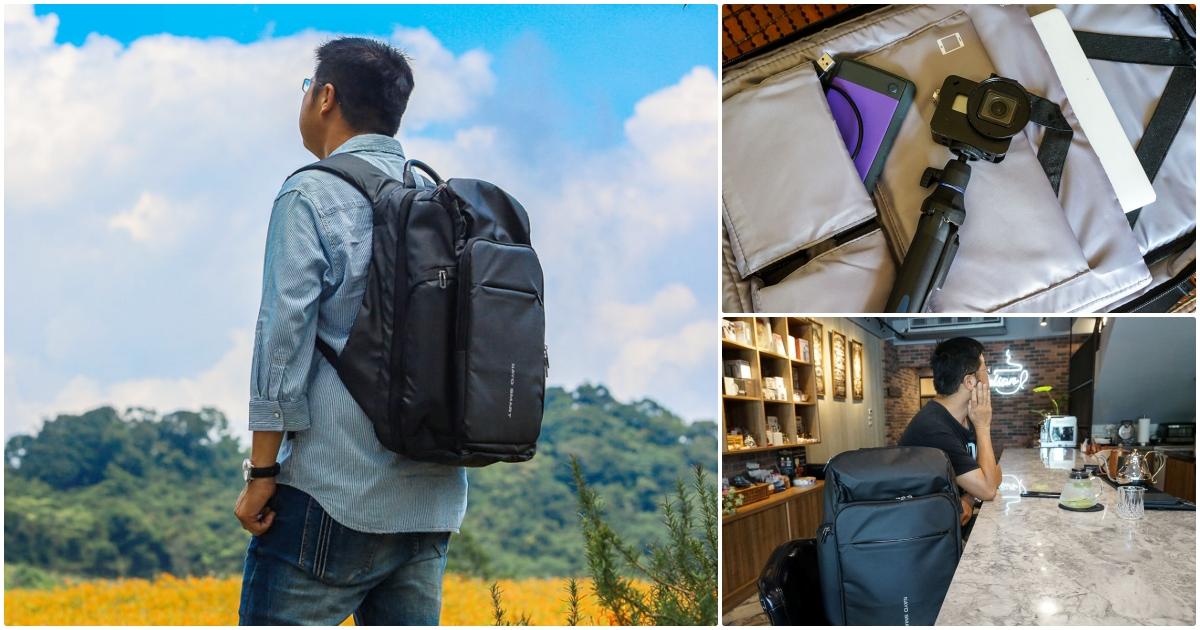 2020後背包品牌-Nayo Smart 適合3-5天旅行背包推薦 32L背包推薦  Nayo Almighty 後背包 backpack @跳躍的宅男