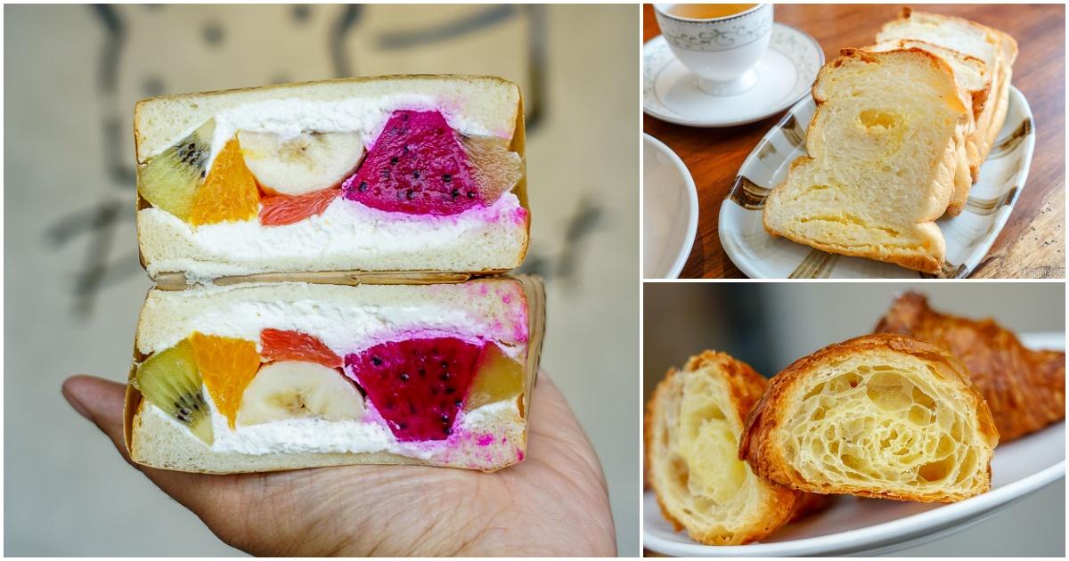 網站近期文章:胖吐司手感烘焙-這家水果三明治好厲害!!! 自製鮮奶吐司6種水果還加馬斯卡彭起司 只要銅板價  還不吃起來