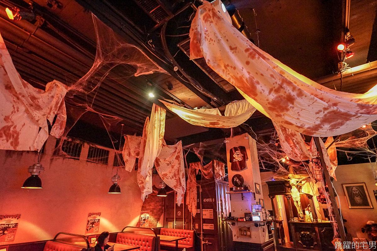 [環狀線橋和站美食]G.D.Corner 餐酒館- 萬聖節吸血鬼變裝派對超瘋狂  中世紀古堡風獵魔人 超過100個歷史人物的死法讓我大開眼界 中和餐酒館 新北市飛鏢酒吧 中和美食