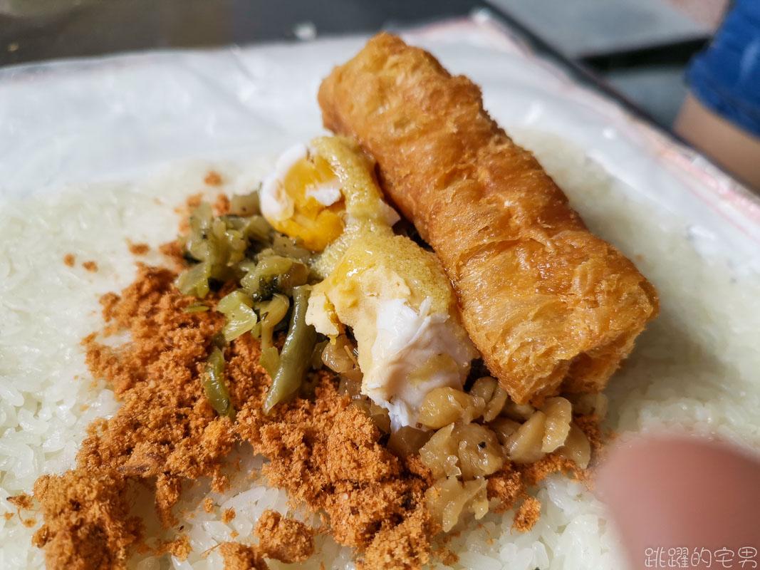 [花蓮早餐]沅味巷口飯糰-鹹蛋黃飯糰好吃口感豐富 燒肉滷蛋飯糰滷香十足 花蓮美食 花蓮飯糰