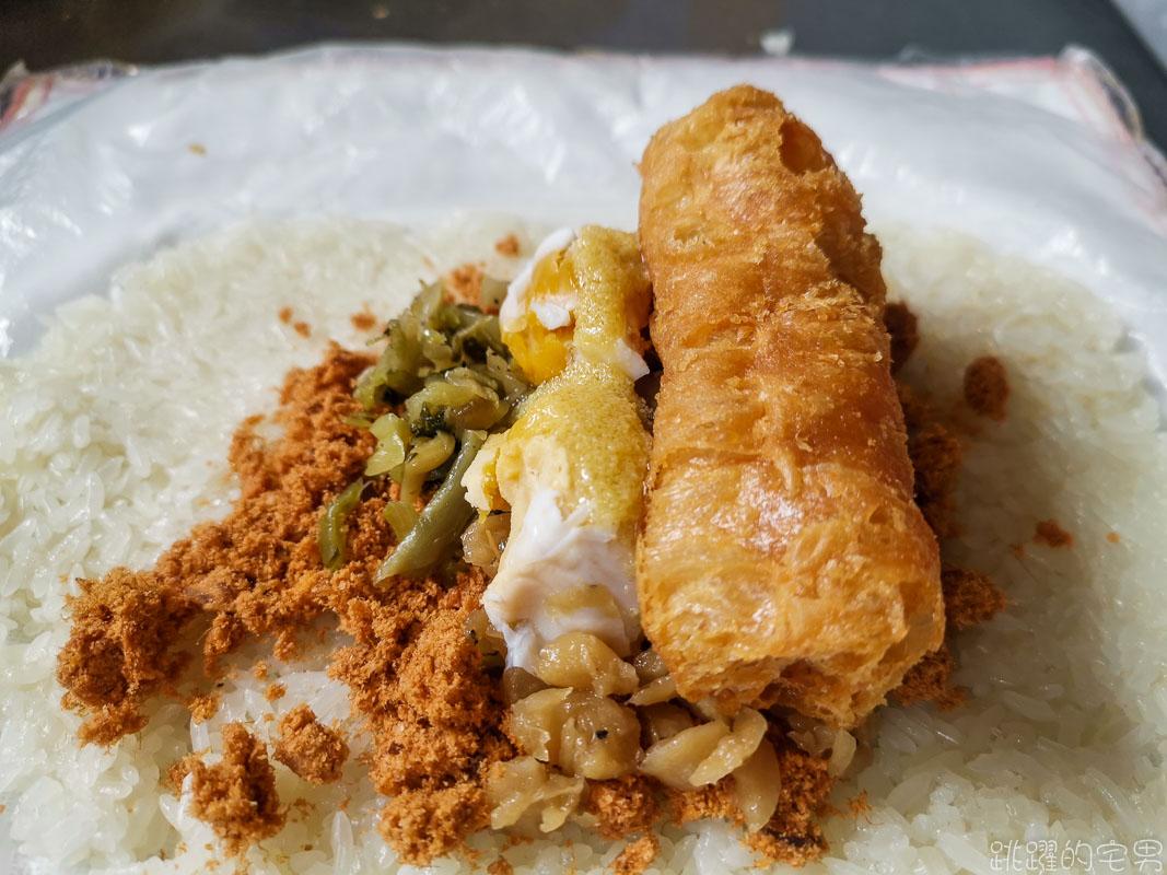[花蓮早餐]沅味巷口飯糰-鹹蛋黃飯糰好吃口感豐富 燒肉滷蛋飯糰滷香十足 花蓮美食 花蓮飯糰 @跳躍的宅男