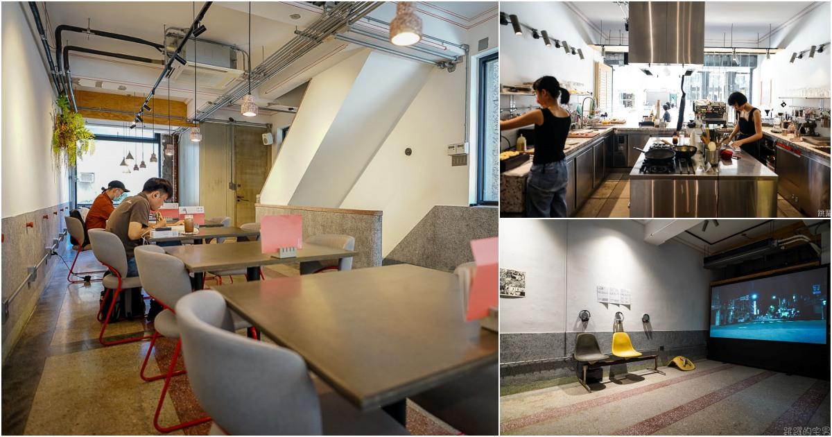 鬧咖啡 NOW coffee 一次滿足三個願望 不只是台北工作咖啡廳  老宅咖啡廳  更是複合式藝文空間 台北不限時有插座咖啡廳  中正區咖啡廳 @跳躍的宅男