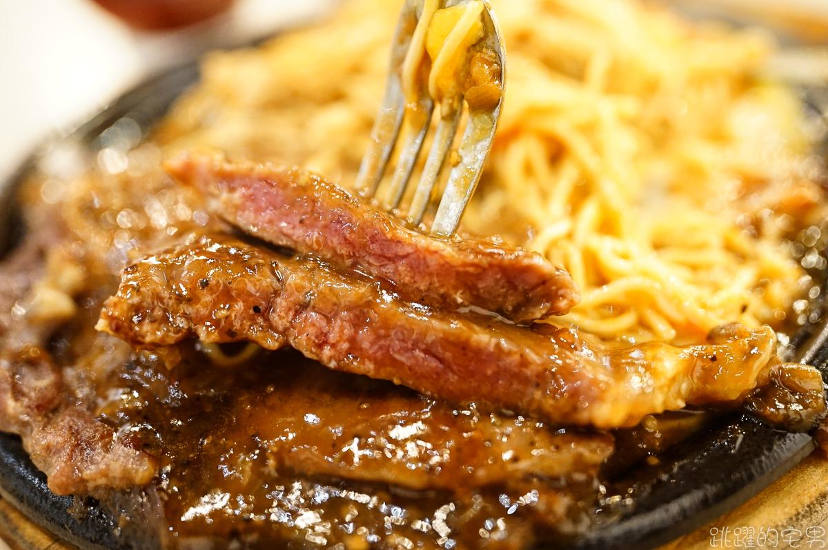 地六攤牛排 花蓮無人不知的平價牛排館  這就是鐵板牛排的獨特魅力  地六攤牛排菜單  花蓮連鎖牛排館 花蓮美食
