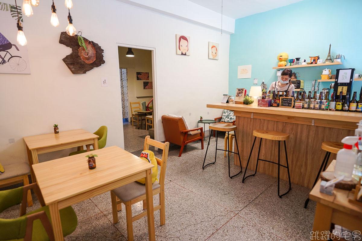Wasabi Coffee  靠問路找不到的花蓮甜點店   翻轉肉桂捲 肉桂滋味更濃厚  氣氛靜謐 簡單自然 Wasabi Coffee菜單 花蓮咖啡廳