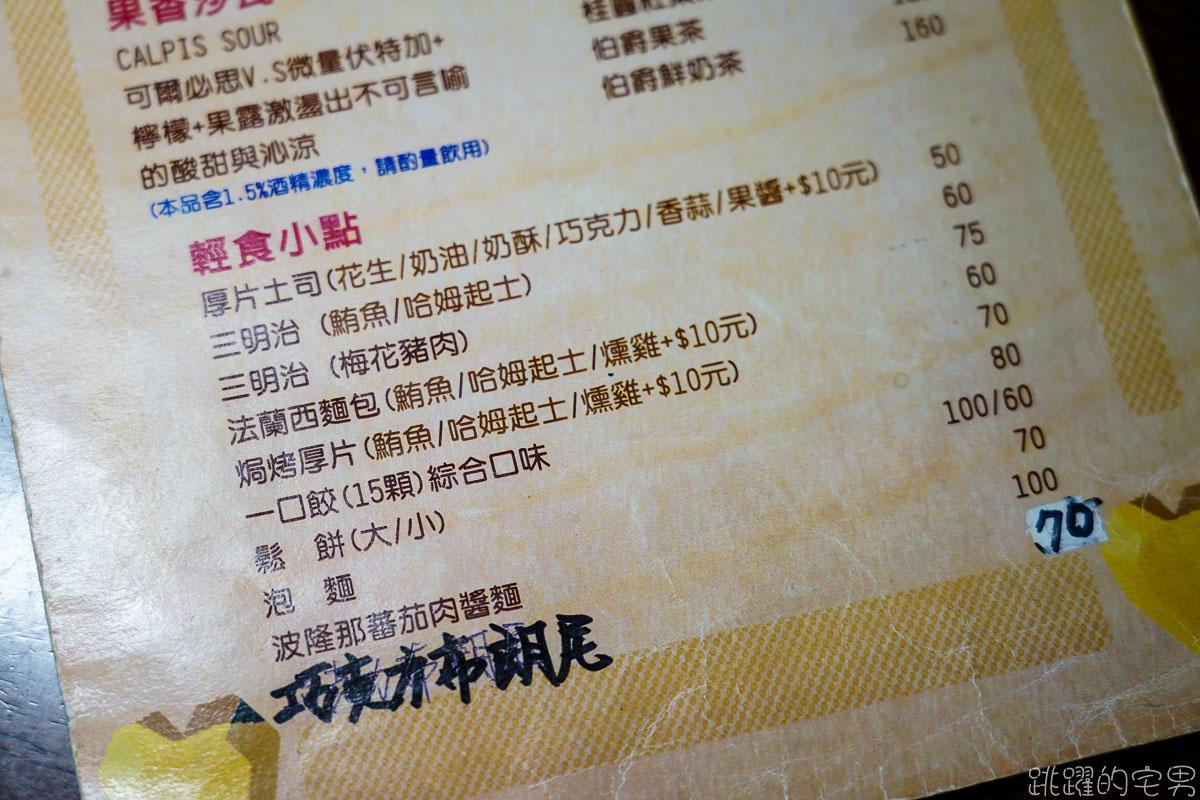 伊諾咖啡 隱身巷弄中的花蓮咖啡廳   厚厚肉片又嫩又彈口 根本日式叉燒台灣版 大姊煮的泡麵讓人著迷 花蓮美食 花蓮早午餐