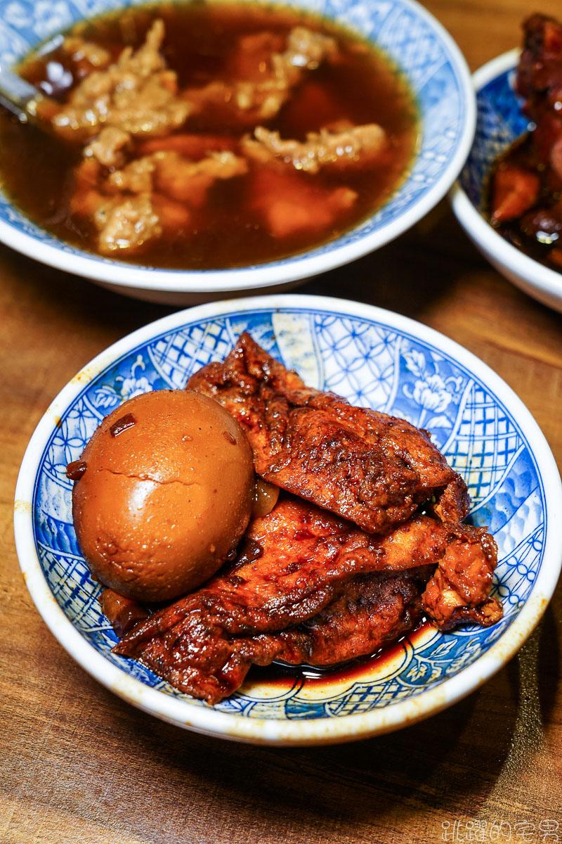 米其林必比登推介-小王煮瓜(小王清湯瓜仔肉) 我不喜歡他的香菇滷肉飯 小王煮瓜菜單  華西街夜市 萬華美食