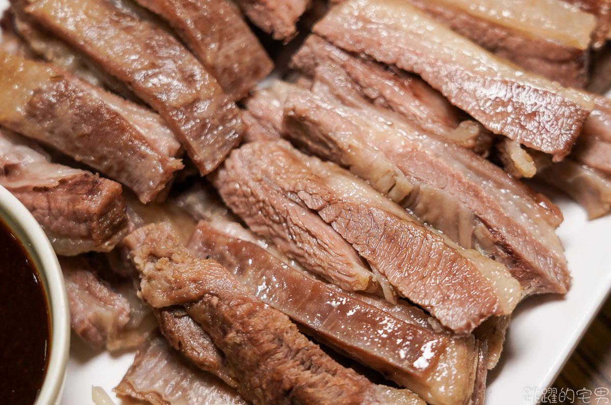 [三重美食] 羊肉爐也有鴛鴦鍋?!  紅燒 清燉還是麻辣自己選 帶皮無骨羊肉美味推薦  羊三層肉鮮嫩好吃  山羊城全羊館羊肉爐總店 新北市美食