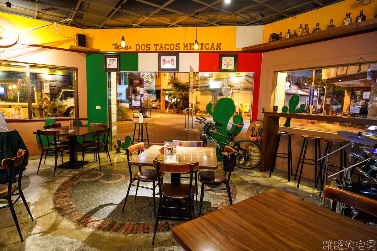 [花蓮美食]Dos Tacos-外國人開的墨西哥餐廳 從未吃過的安琪拉達捲 包滿肉滋味豐富 招牌炸冰淇淋 墨西哥脆餅拼盤 朋友聚餐聊天的好地方 花蓮異國料理 Dos Tacos菜單