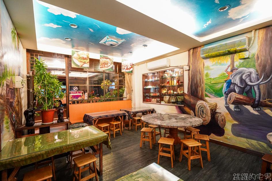 [花蓮美食]泰泰廚房-泰國人開的泰式餐廳  打拋豬是用嘎拋葉炒的 沒有九層塔沒有番茄  香料自己種  滿滿泰國滋味 泰泰廚房菜單 花蓮泰式料理