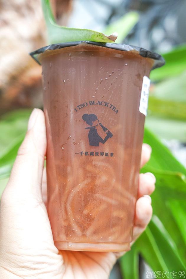 [花蓮飲料店]一手私藏世界紅茶-東部第一家在花蓮 5種必點茶款你喝過嗎 無糖風味超迷人 根本就是瑪黑茶 一手私藏世界紅茶菜單 花蓮手搖飲