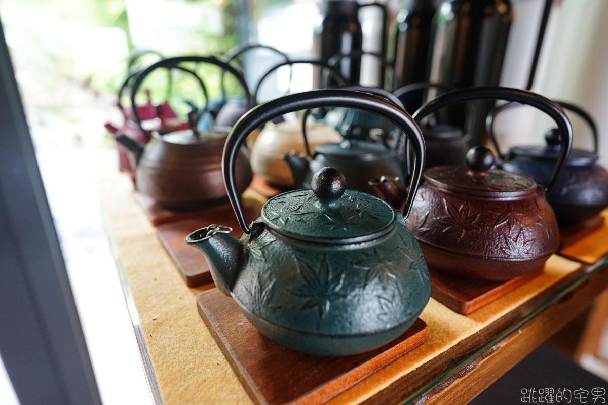[花蓮甜點]豆茶寮-坐在日式庭院裡 喝著抹茶吃著和菓子來想念日本  花蓮日式甜點 鄰近東大門夜市 豆茶寮菜單