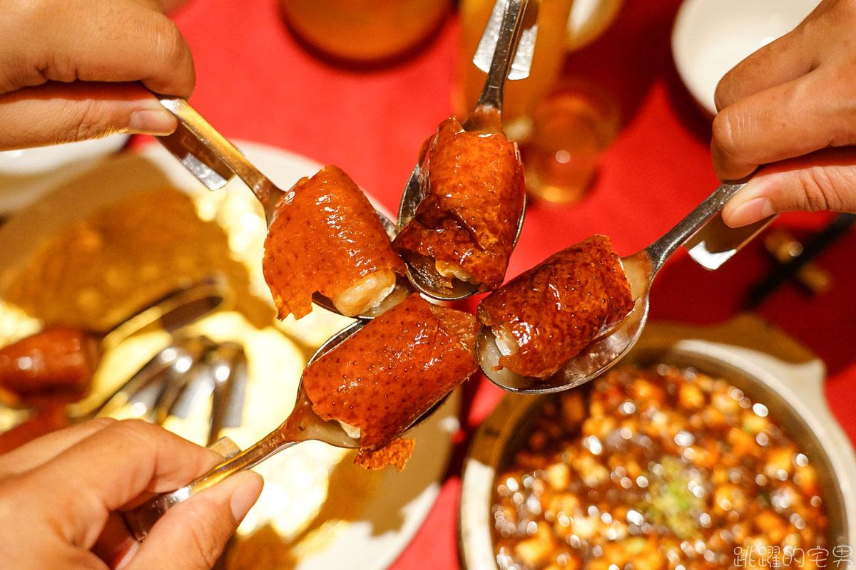 今日熱門文章:蘭城晶英烤鴨-櫻桃鴨握壽司超好吃 完全打到我的味蕾 菜色份量多吃超飽 會不會再去要想想 蘭城晶英飯店 宜蘭美食 紅樓中餐廳