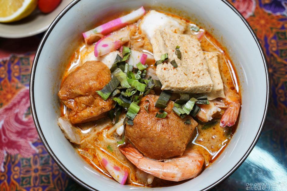 [花蓮美食]貓山王新馬料理搬新家-馬來西亞人賣的南洋咖哩椰漿飯超好吃,套餐搭配肉骨茶只賣130元?! 還有午餐肉 海南雞飯 海鮮叻沙麵 花蓮異國料理