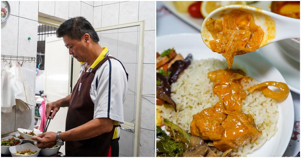 [花蓮美食]貓山王新馬料理搬新家-馬來西亞人賣的南洋咖哩椰漿飯超好吃,套餐搭配肉骨茶只賣130元?! 還有午餐肉 海南雞飯 海鮮叻沙麵 花蓮異國料理 @跳躍的宅男