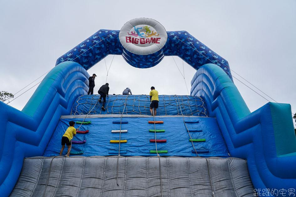 全新形態路跑運動 苗栗FUN YOUNG跑酷越野障礙賽 10大障礙增加挑戰性 吸引了超過1500人報名  全家親子活動一起挑戰一起玩 苗栗通霄飛牛牧場