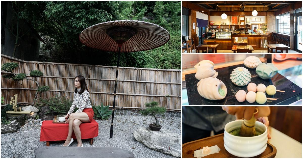 [花蓮甜點]豆茶寮-坐在日式庭院裡 喝著抹茶吃著和菓子來想念日本  花蓮日式甜點 鄰近東大門夜市 豆茶寮菜單 @跳躍的宅男
