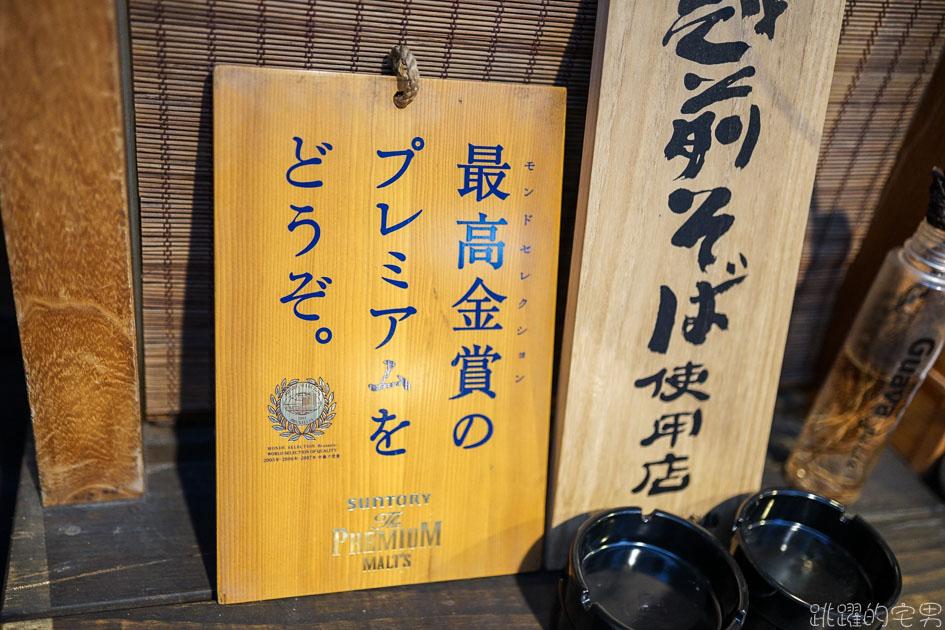 [松江南京美食]鐵之腕和風鐵板料理-日本人開的居酒屋 主打大阪燒 居然還有日本松山名物-鯛魚飯 中山區美食