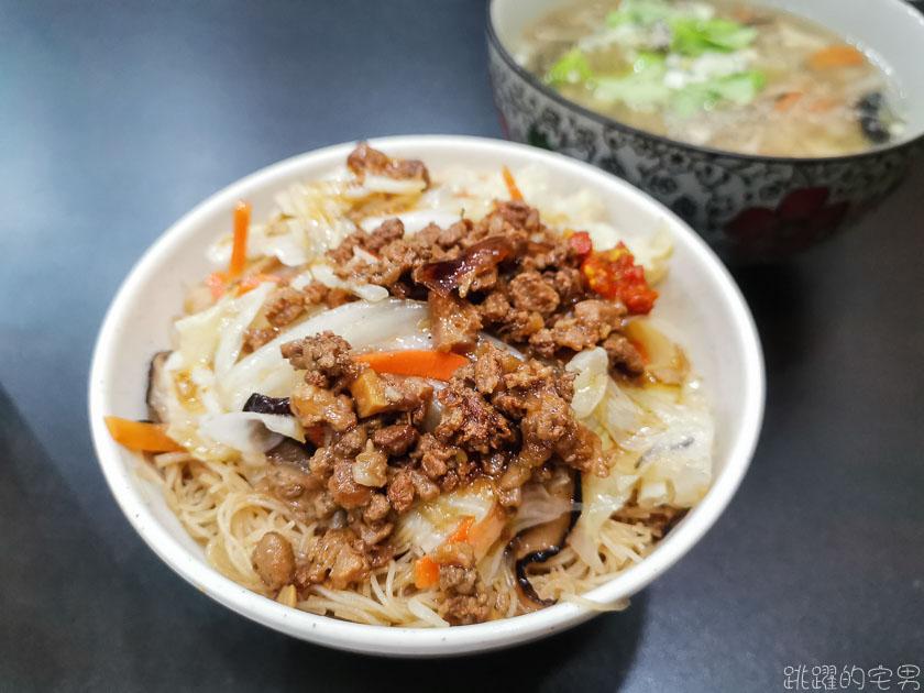 網站近期文章:[花蓮小吃]尤嫲嫲好口味-好吃的炒米粉味道十足  晚上也有得吃  雜菜羹溫潤順口 兩個是絕配 花蓮下午不休息餐廳 花蓮美食