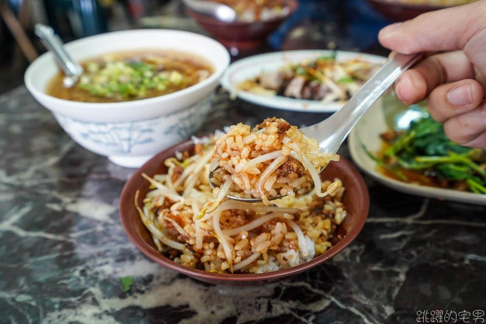 [花蓮小吃]陳姐家傳六十載手工赤肉羹-肉燥飯滋味濃厚 赤肉羹好吃又新鮮  花蓮火車站附近美食 ,