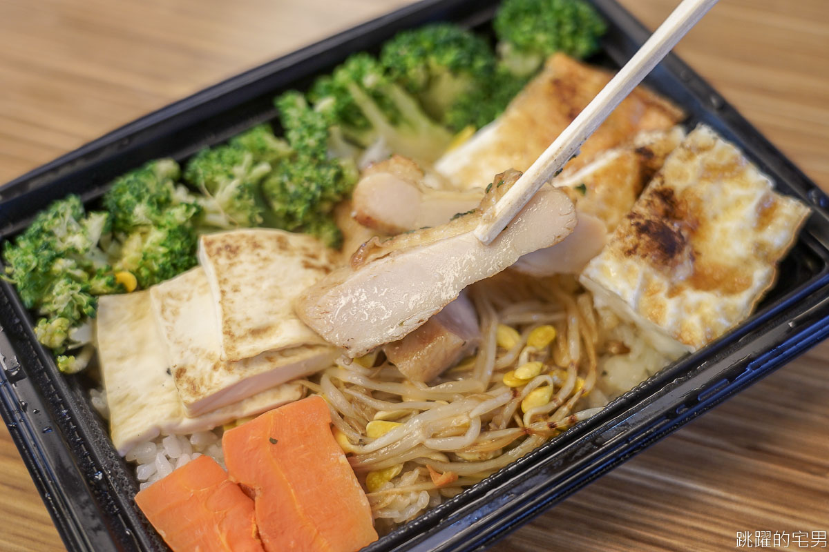 運動前後怎麼吃? 營養師告訴你如何輕鬆補充營養 全家必吃夯番薯 蛋白纖食餐健康又均衡 全家便利商店推薦美食