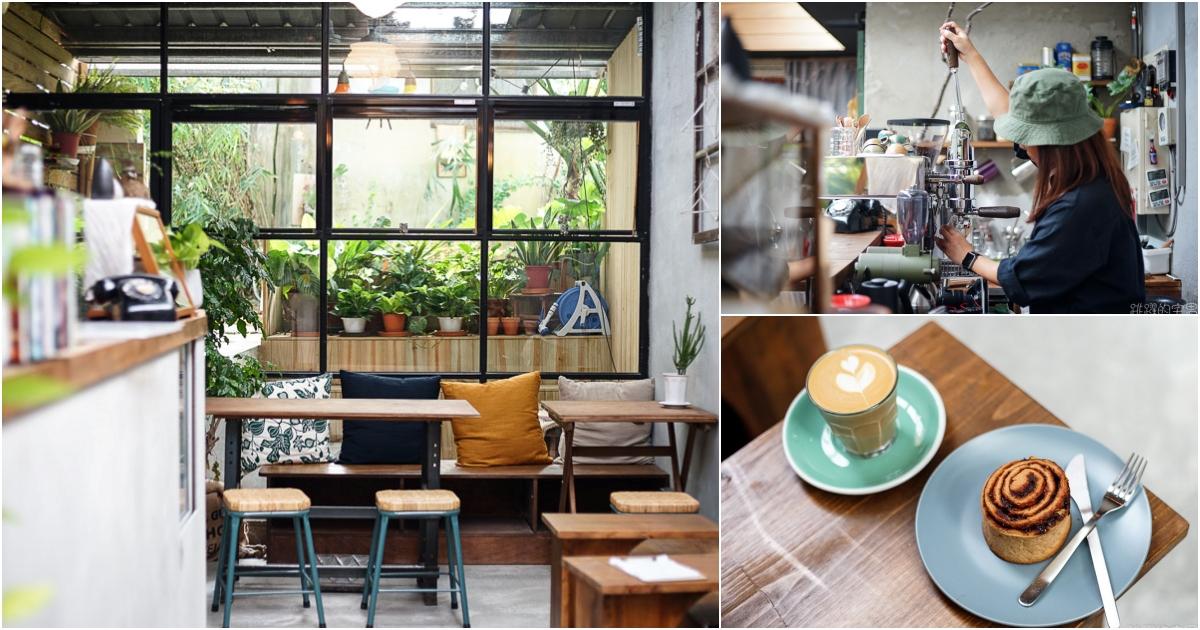 網站近期文章:[花蓮甜點]琥木咖啡-沒有地址沒有固定時間 謎樣樹叢角落裡的咖啡廳 留給自己的獨享空間 喝上一杯手沖咖啡與肉桂捲吧  花蓮咖啡廳
