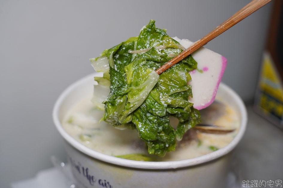 [花蓮吉安美食]鍋燒MEN-牛奶雞絲麵打中我的心 沒想到居然這麼好吃 沙茶鍋燒意麵很可以 花蓮小吃 花蓮鍋燒意麵