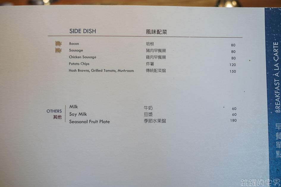 楓橋餐廳菜單2021 台中萬楓酒店-萬楓酒店美食  Fairfield by Marriott Taichung台中美食