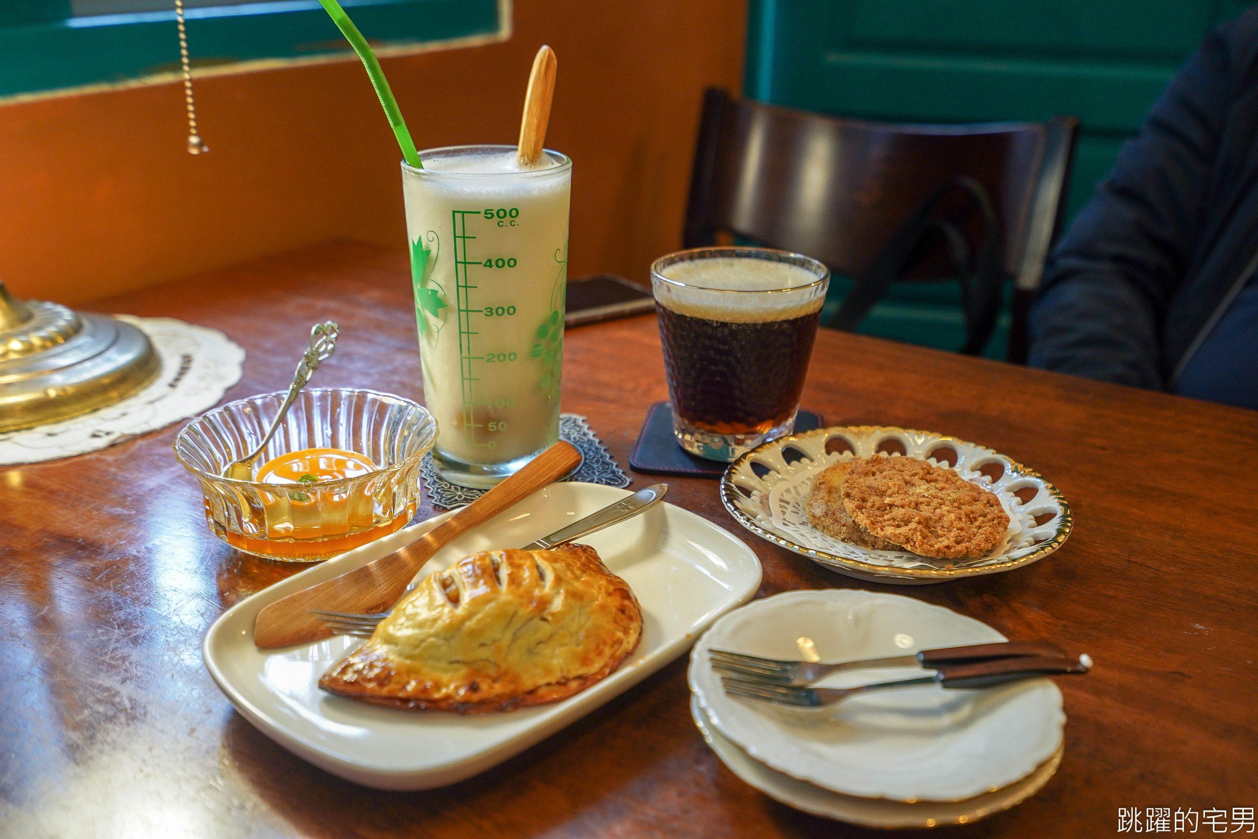 [花蓮下午茶]雨田一二樓-花蓮50年老宅咖啡廳擺滿懷舊古物 2樓風格超清新  真心超好拍  提供日式布丁 蘋果派 手沖咖啡 花蓮咖啡廳推薦 花蓮老屋咖啡廳