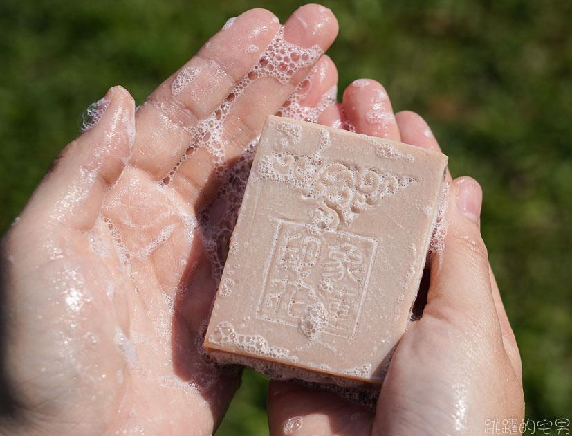 [花蓮名產推薦]印象花蓮手工皂-瑞穗溫泉也能做手工皂? 連馬告跟山苦瓜也可以? 50種手工皂通通用花蓮農產品  防疫商品也要很天然 花蓮名產2021