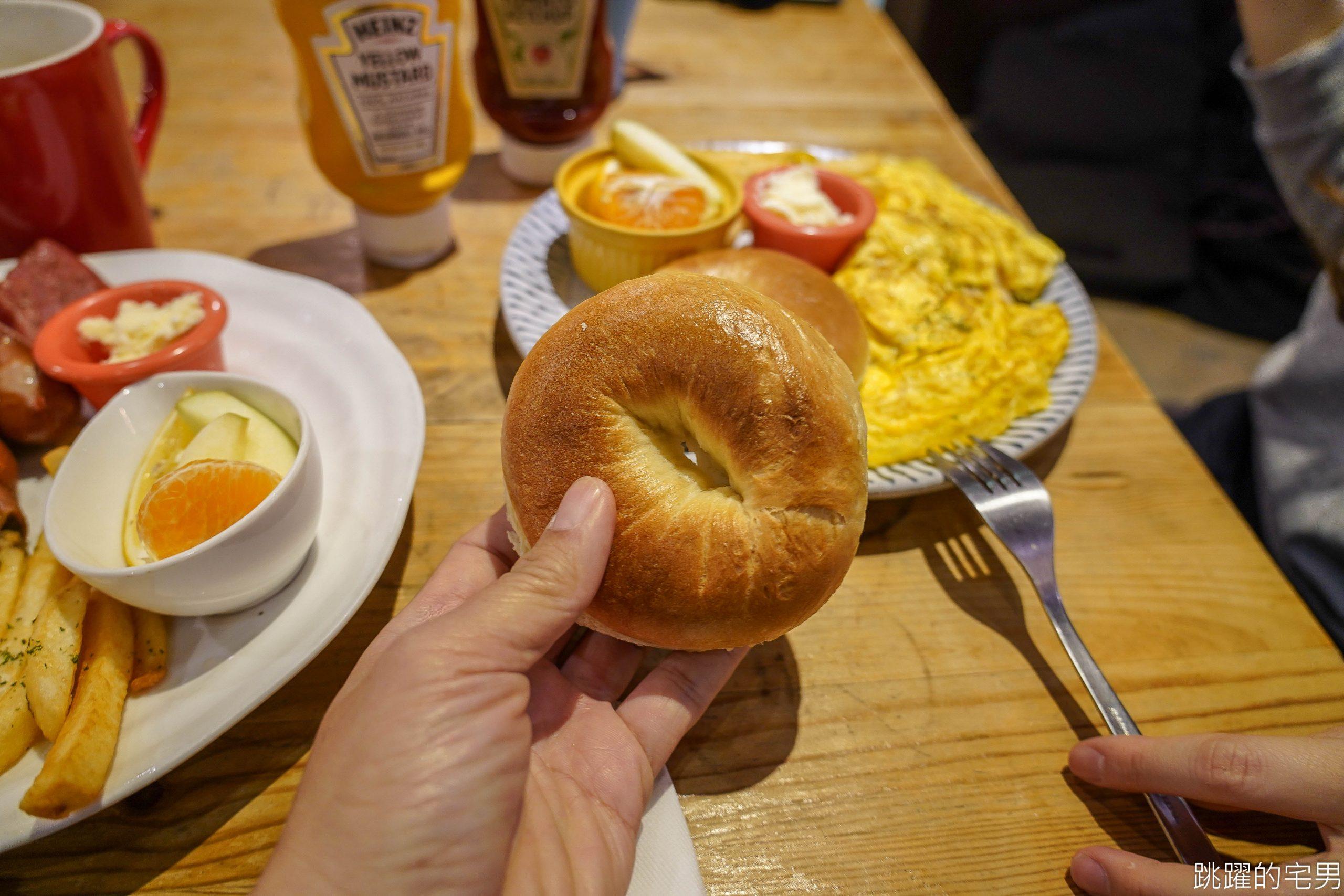 [花蓮美食]木宅波米Pomme-陽光透著老木屋 氣氛悠閒又愜意  貝果 義大利麵 飲料暢飲還不收服務費 花蓮早午餐