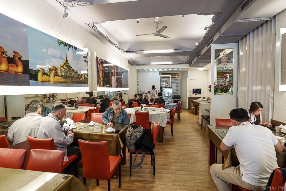 雲南華僑開的小餐館 價格實惠又好吃 大推擺夷豆酥厥菜 酸木瓜雞  吃過會愛到@跳躍的宅男