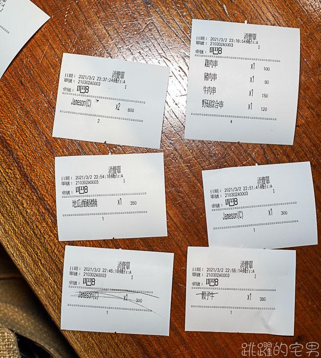 [花蓮酒吧]Komod'z 谷慕滋-張震嶽的店環境氣氛好 料理美味好吃 常常客滿 花蓮餐酒館 花蓮夜生活 花蓮美食 花蓮喝酒的店