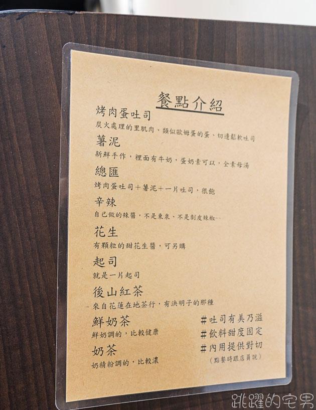 [花蓮早餐]張瑋烤肉蛋吐司富國店-本店Google評論1300多有4.8顆星 不烤的柔軟吐司加碳烤燒肉風味十足 花蓮美食