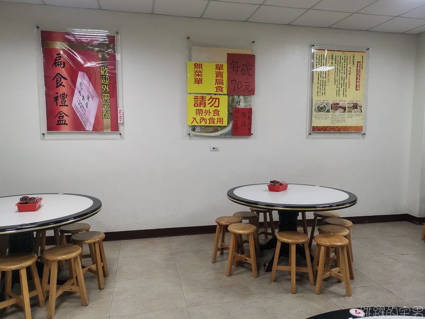 [花蓮美食]花蓮扁食店-還在吃液香扁食、戴記扁食看過來,在地人推薦花蓮扁食,肉團口感紮實 一吃就喜歡 瓷碗吃起來還是比較有FU 花蓮名產 液香花蓮扁食