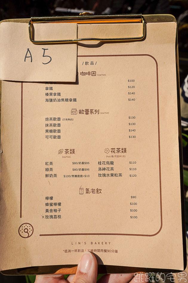 [台北行天宮美食]林氏貝果Lin's.bakery-一週只開四天的台北貝果排隊排得很誇張 晚來就買不到 伯爵奶茶貝果 剝皮辣椒貝果 芋泥巴斯克蛋糕推薦 中山區甜點 中山區咖啡廳 行天宮甜點