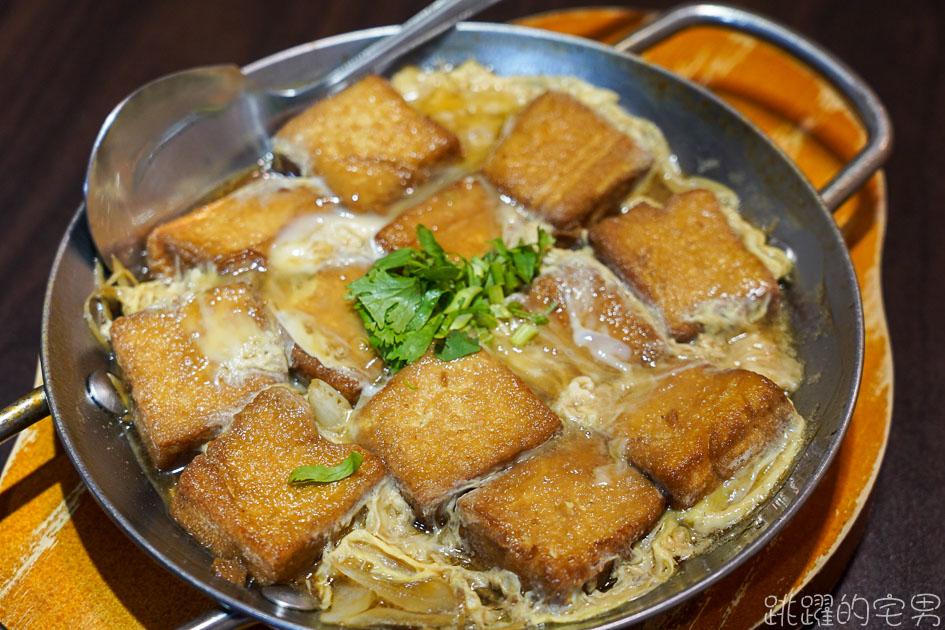 [花蓮瑞穗美食]香約廚房-瑞穗在地人會聚餐吃飯餐廳 提供泰式料理跟合菜辦桌 香約廚房菜單  瑞穗火車站美食 瑞穗旅遊
