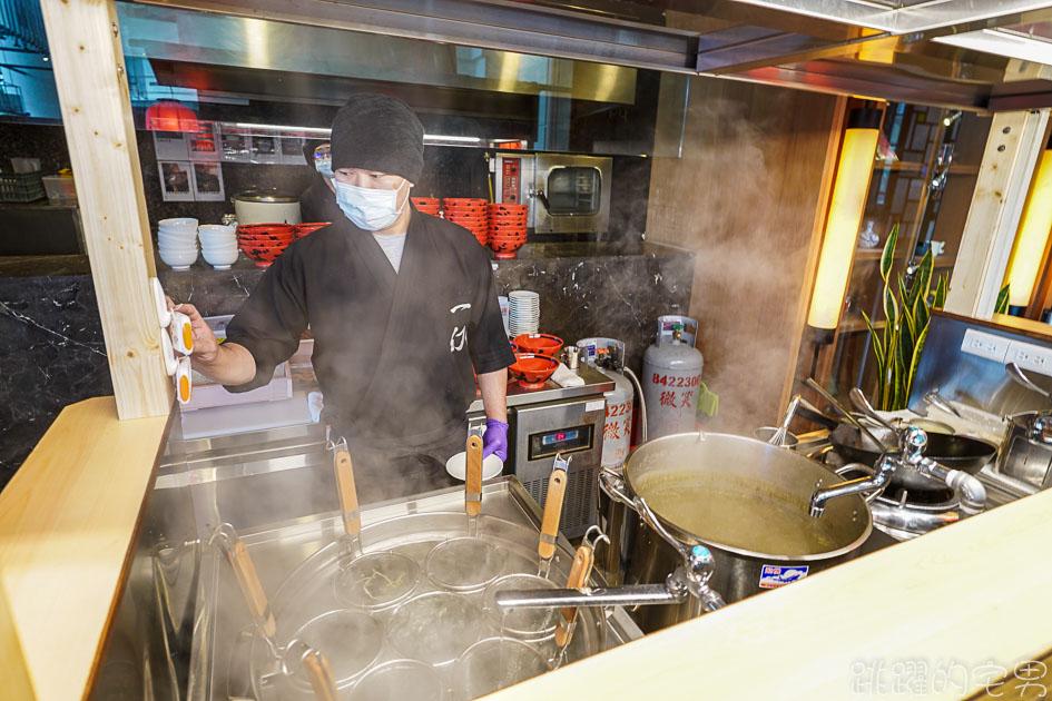 [花蓮美食]一幻拉麵花蓮快閃店開幕! 用甜蝦頭+蝦油熬煮的高湯 濃厚的蝦子鮮味令人難忘  美侖大飯店絕美的環境吃拉麵 根本就是全台最美拉麵店 花蓮拉麵