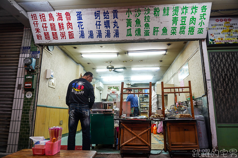 [花蓮宵夜]花蓮媽媽桑小吃- 超過20年花蓮老店 古早懷舊滋味讓人一吃再吃 雞捲,擔仔麵、海鮮麵,滷肉飯 花蓮美食 花蓮小吃