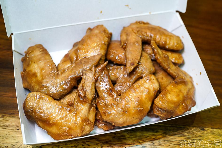 [宅配美食]黑竹園雞腳凍-超過40年彰化滷味老店,雞腳凍、雞翅凍、鴨翅 不能錯過的超人氣團購美食  滷味雞腳推薦