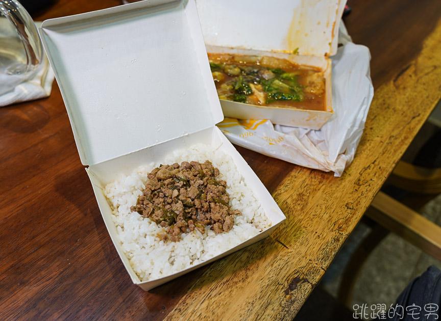 [花蓮吉安美食]仁里蚵仔煎-鮮蚵新鮮又大顆  獨特醬料令人喜愛  還有剝皮辣椒肉燥飯 花蓮蚵仔煎 花蓮小吃