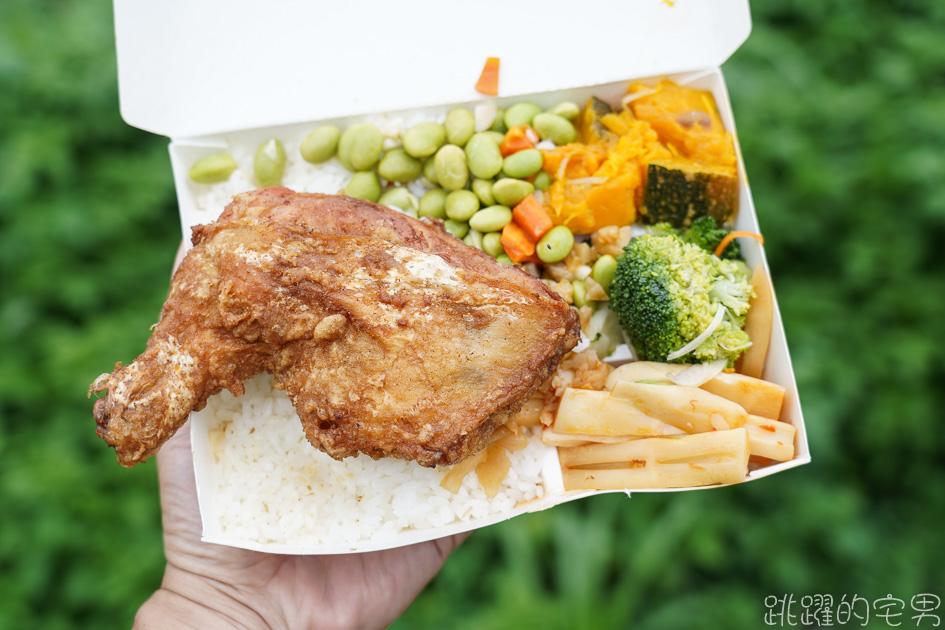 網站近期文章:[花蓮便當]慈安自助餐-一整隻大雞腿便當居然只要55元 一賣好多年 還提供自選配菜 超佛心自助餐   花蓮美食