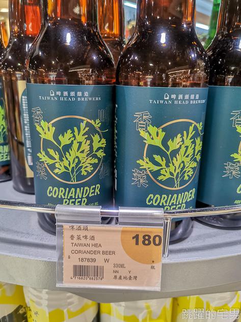 香菜控看過來 香菜也能做精釀啤酒  啤酒頭釀造推出香菜啤酒 獨特風味搶先品嘗  台灣啤酒推薦  台灣精釀啤酒品牌推薦