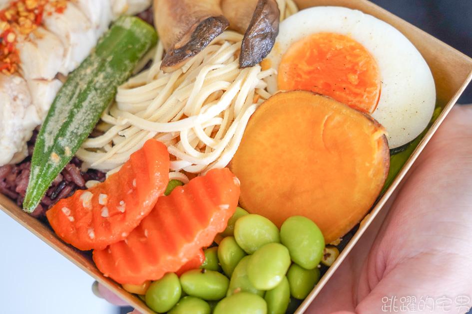 [花蓮美食]野餐,日健康餐盒-健康美味兼具的低GI餐盒 味道好吃價格實在  這家花蓮便當一定再買! 野餐日菜單 花蓮健康餐盒 花蓮減醣餐